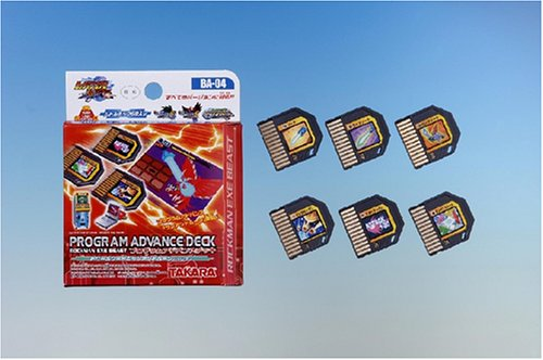 program advace deck dream sword, sun and moon